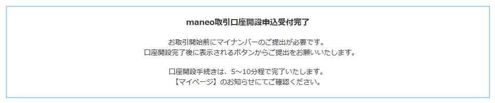 f:id:shohei_info:20170609105221j:plain
