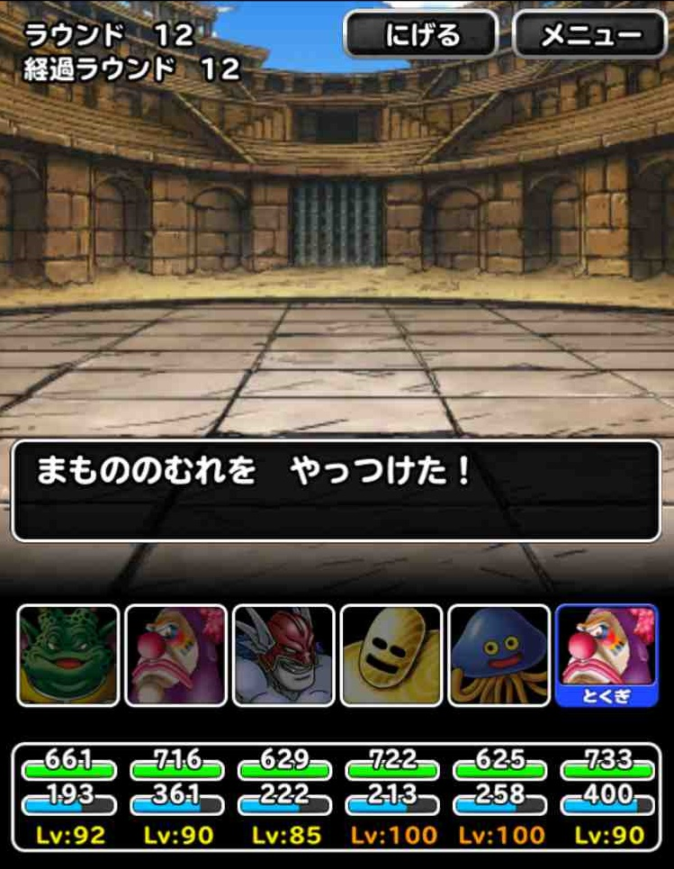 f:id:shohei_info:20170609200100j:plain