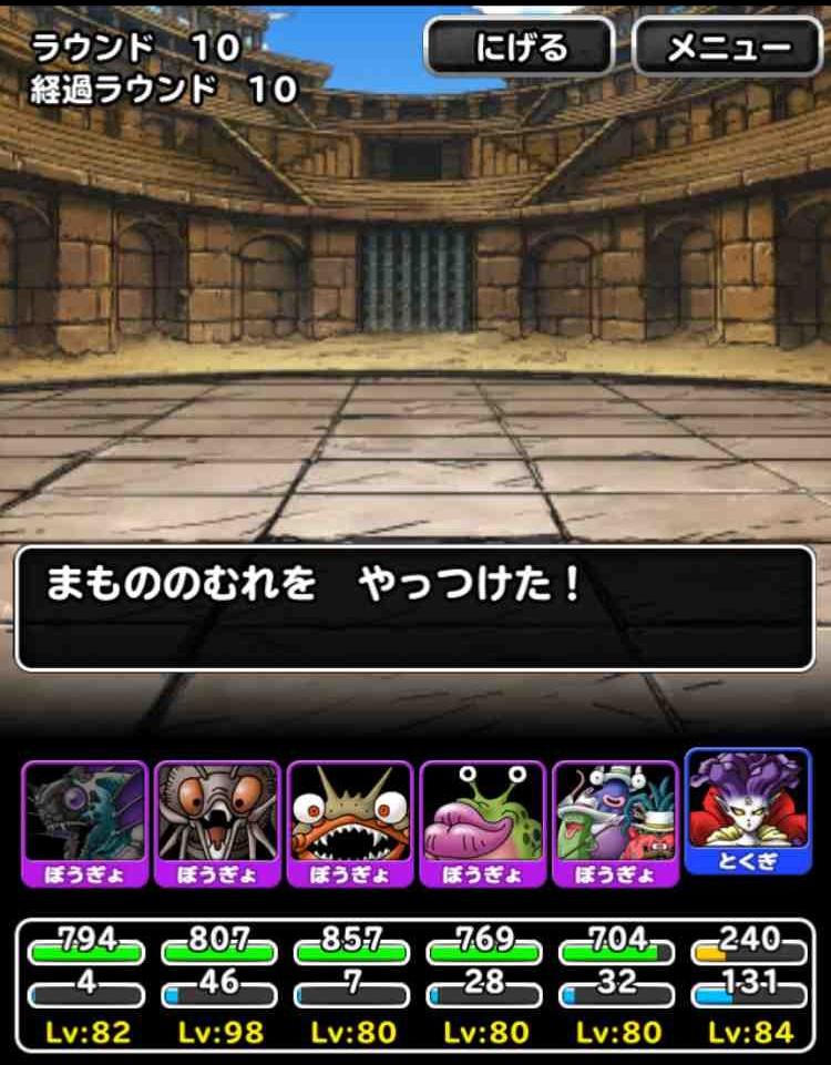 f:id:shohei_info:20170609203308j:plain