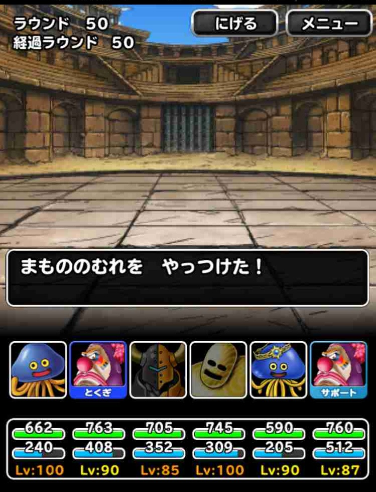 f:id:shohei_info:20170610093206j:plain