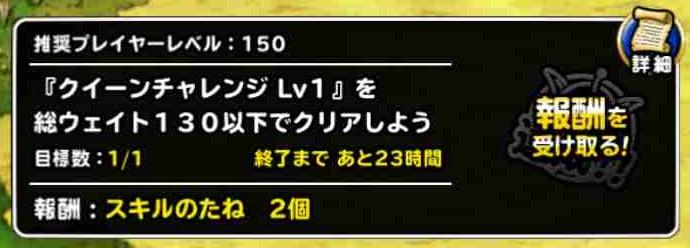 f:id:shohei_info:20170610101316j:plain