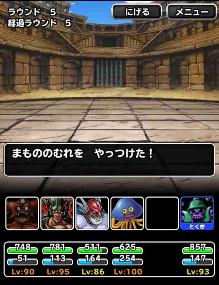 f:id:shohei_info:20170610101413j:plain