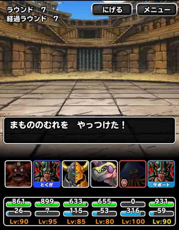 f:id:shohei_info:20170610105556j:plain