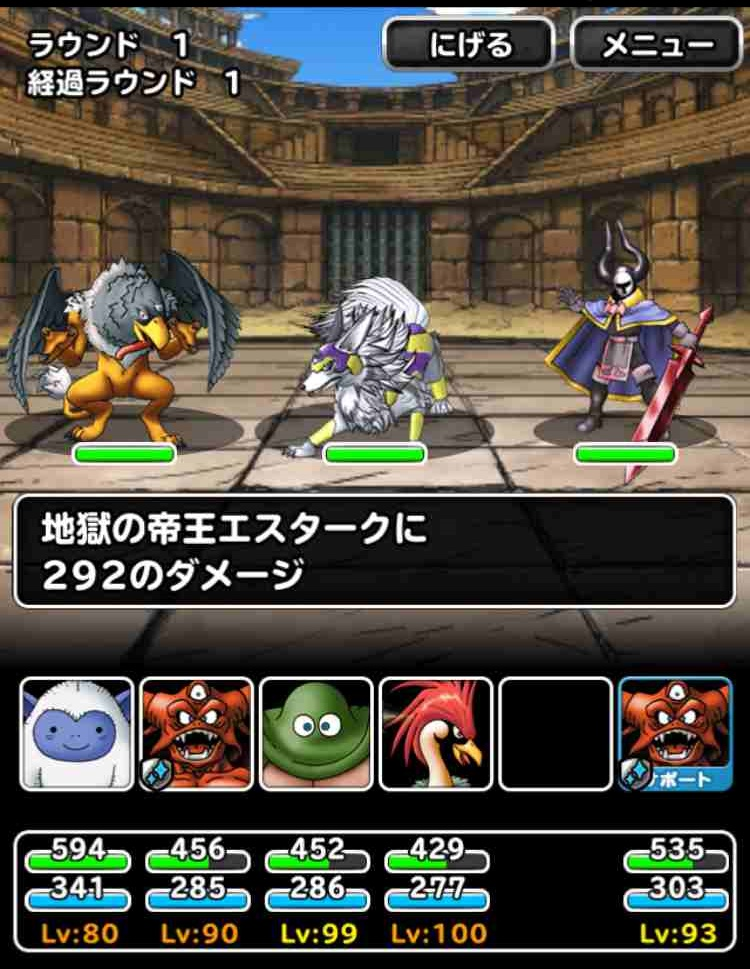 f:id:shohei_info:20170611074816j:plain