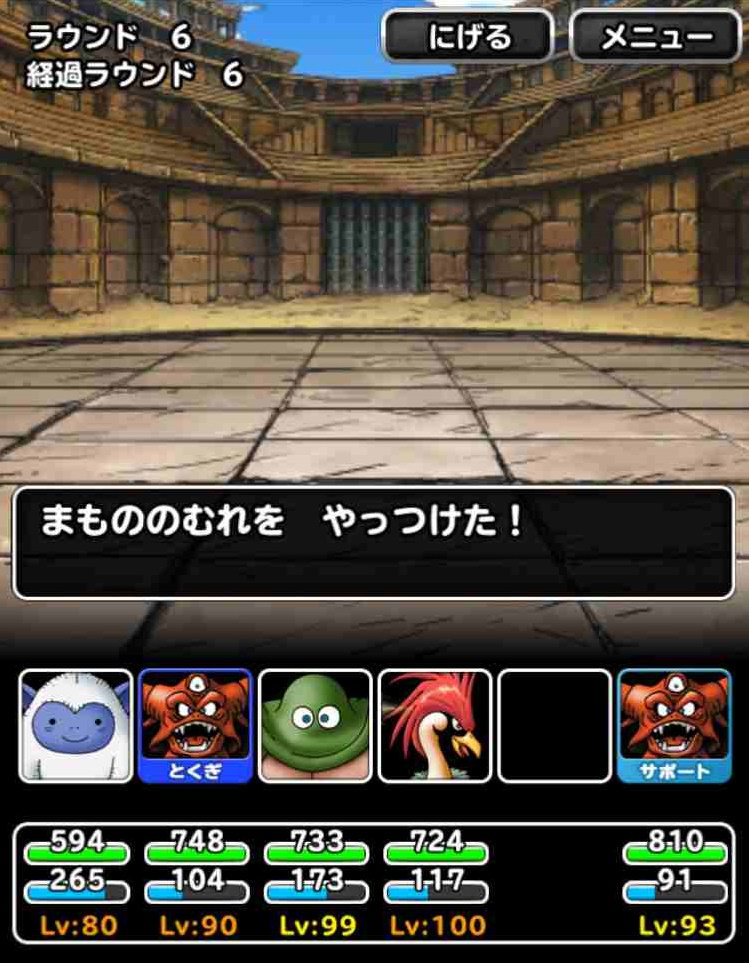 f:id:shohei_info:20170611074851j:plain