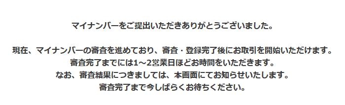 f:id:shohei_info:20170612093524p:plain