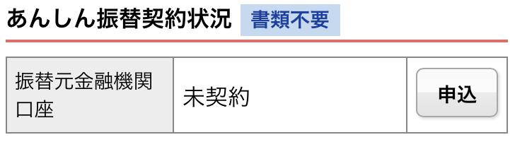 f:id:shohei_info:20170612101930p:plain