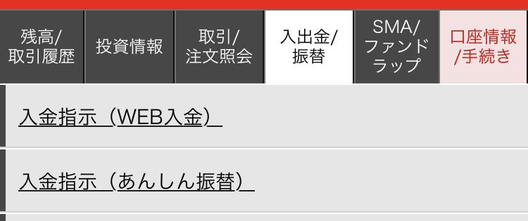 f:id:shohei_info:20170612102247p:plain