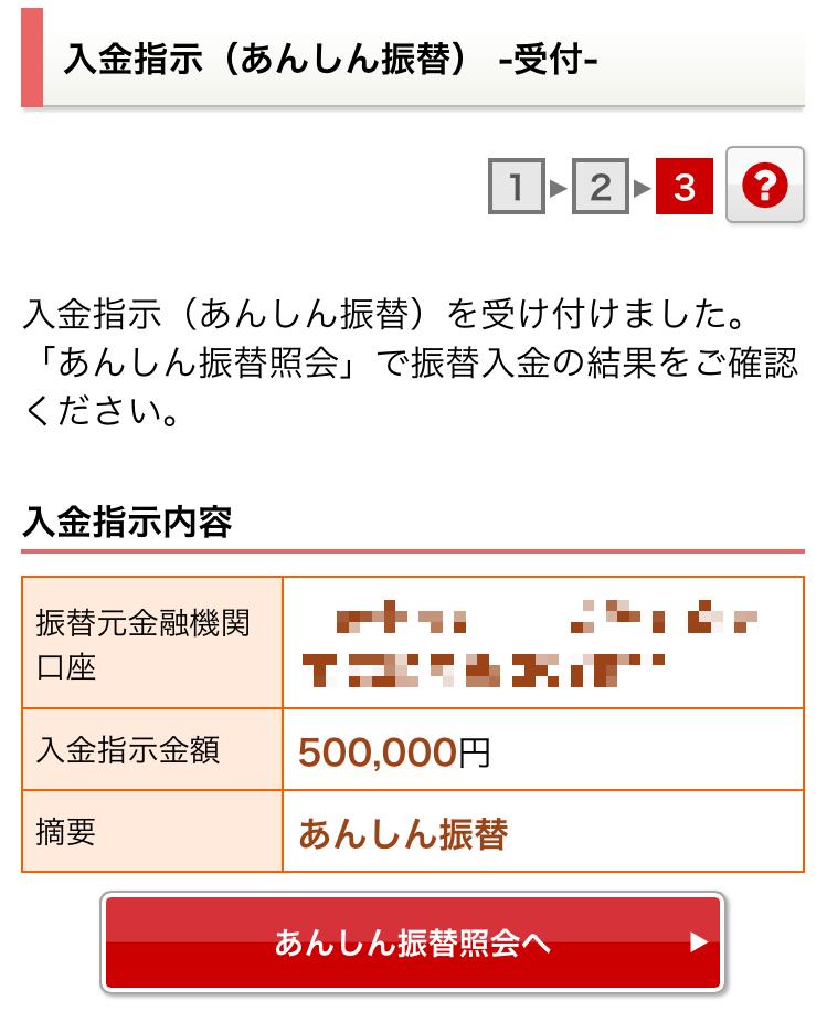 f:id:shohei_info:20170612102343p:plain