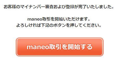 f:id:shohei_info:20170613094342p:plain
