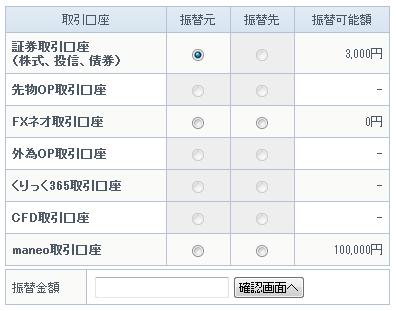 f:id:shohei_info:20170613105243p:plain