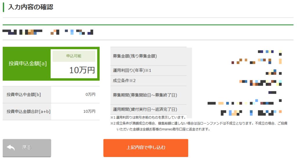 f:id:shohei_info:20170615090728p:plain