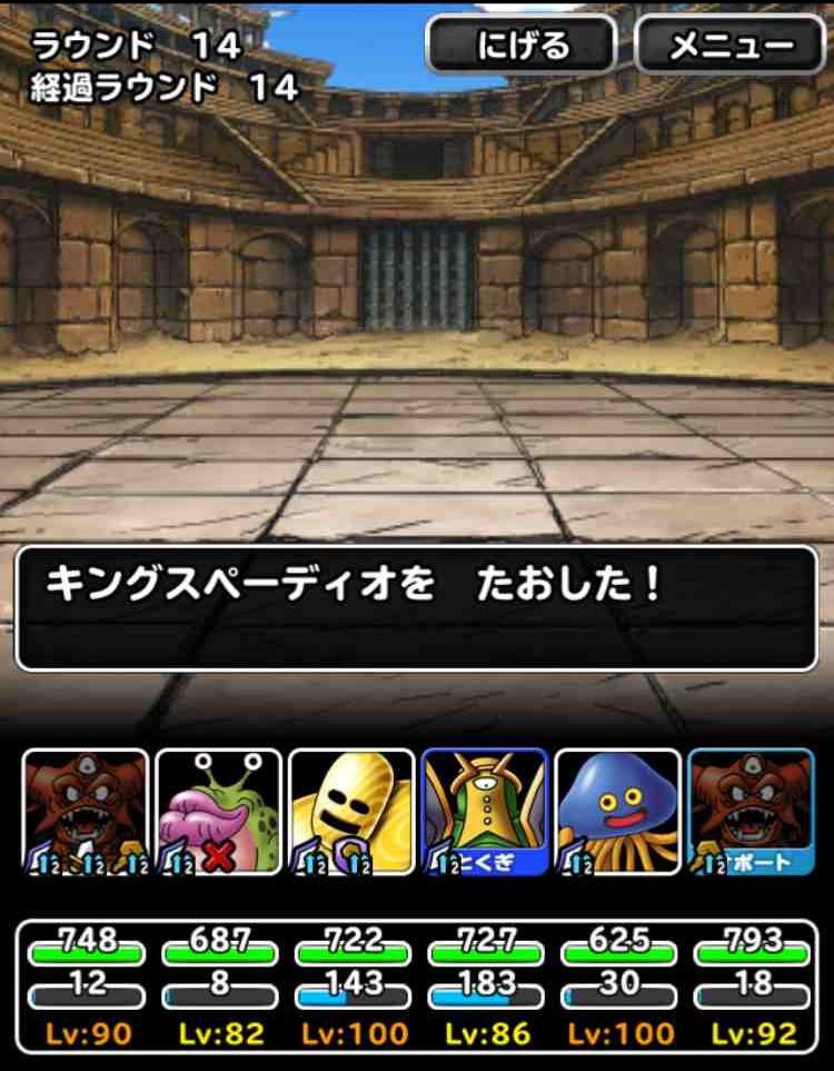 f:id:shohei_info:20170617061644j:plain