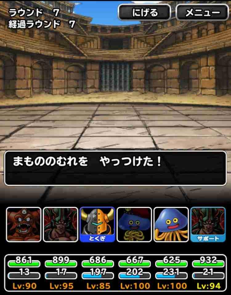 f:id:shohei_info:20170618073917j:plain