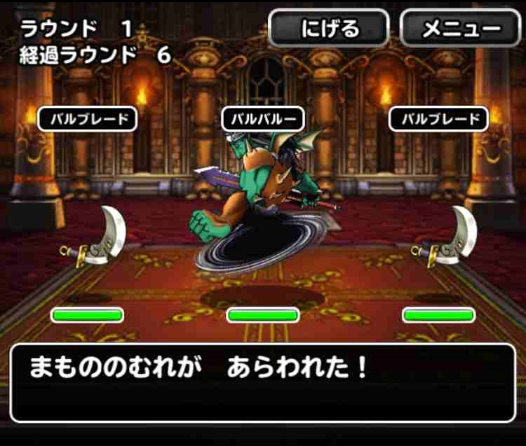 f:id:shohei_info:20170620161514j:plain