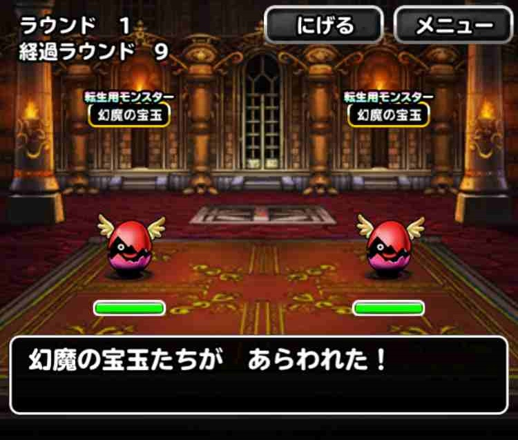 f:id:shohei_info:20170620162234j:plain