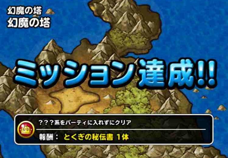 f:id:shohei_info:20170620183652j:plain