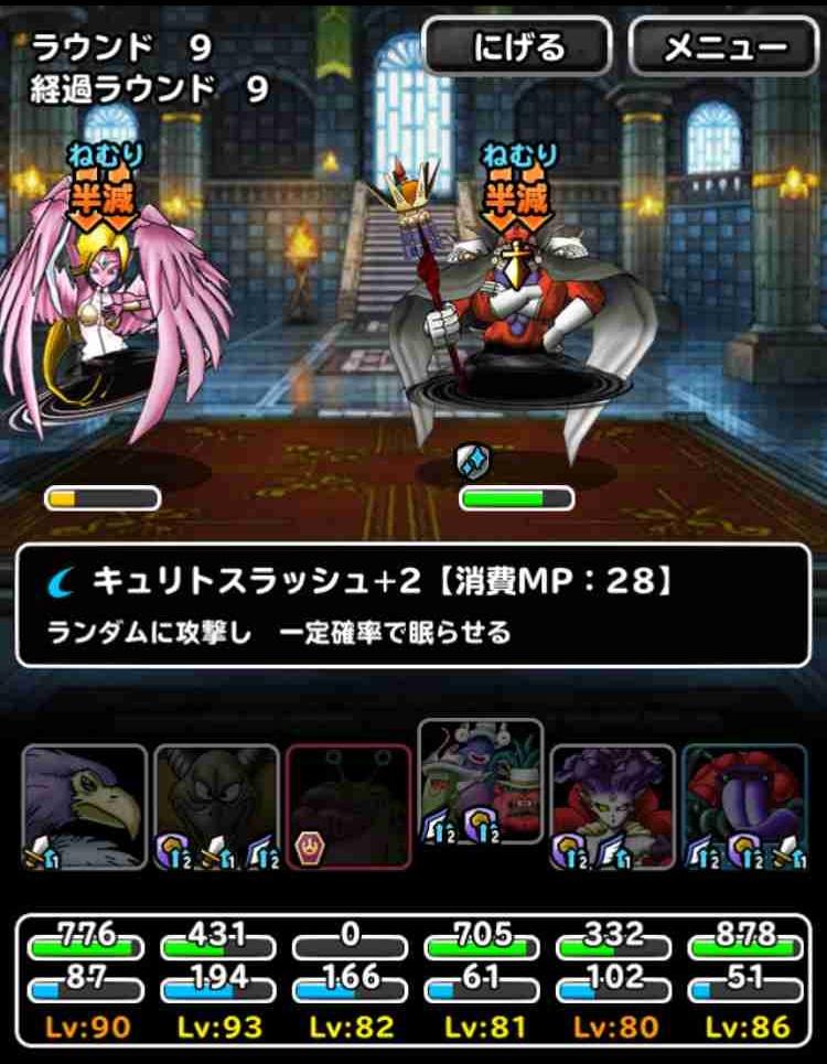 f:id:shohei_info:20170624050854j:plain