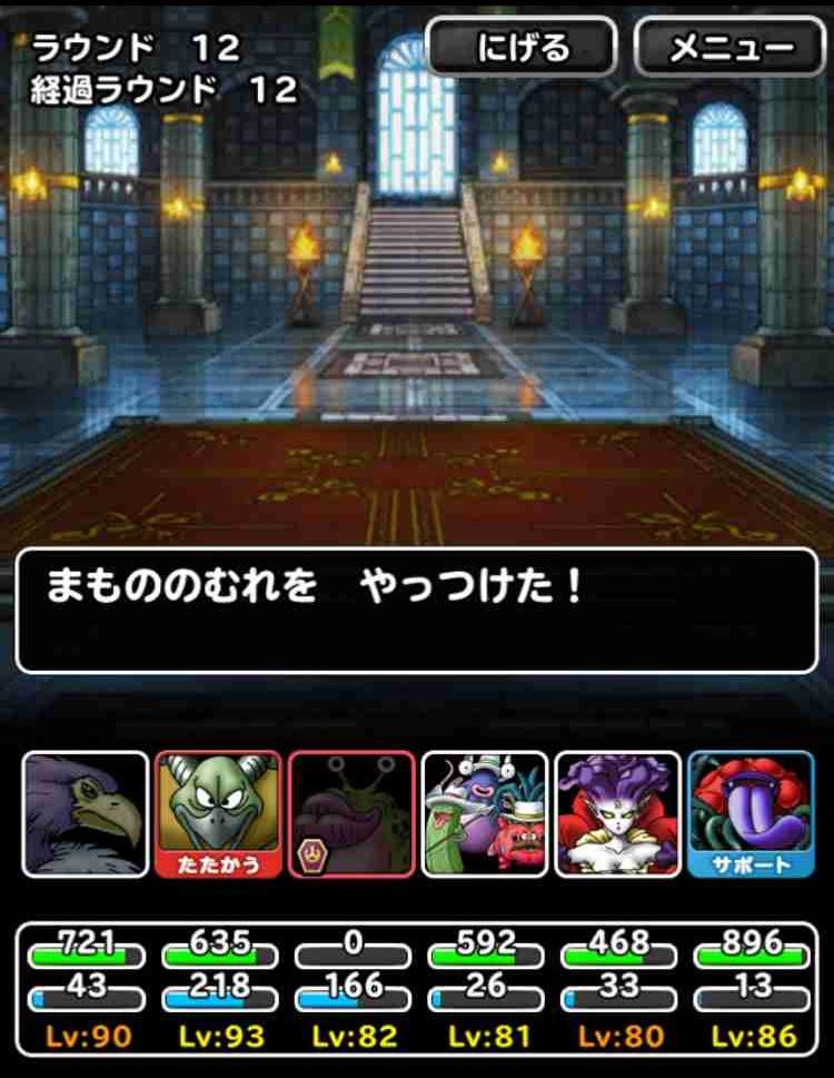 f:id:shohei_info:20170624050908j:plain