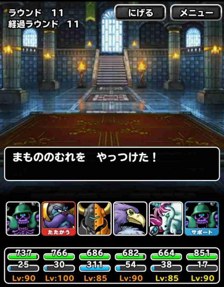 f:id:shohei_info:20170625044025j:plain