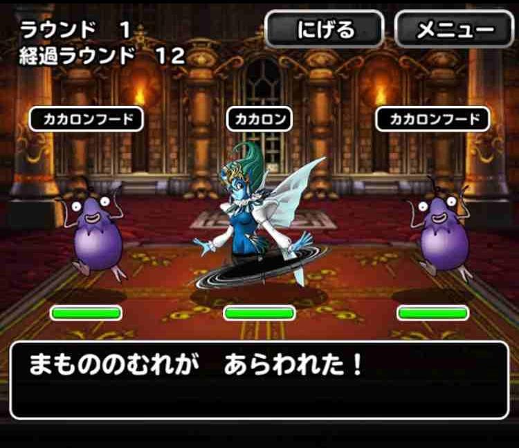 f:id:shohei_info:20170627170202j:plain