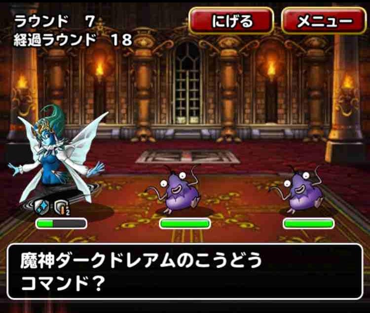 f:id:shohei_info:20170627170233j:plain