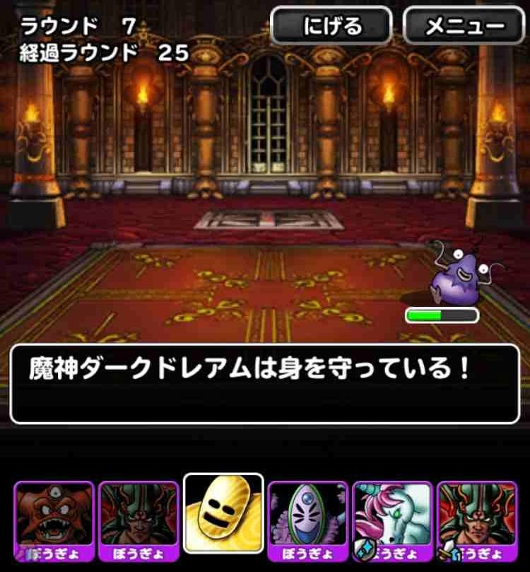 f:id:shohei_info:20170627170253j:plain