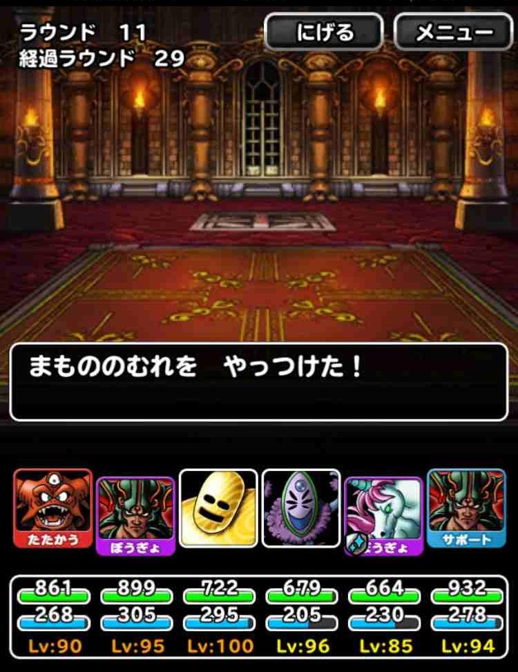 f:id:shohei_info:20170627170323j:plain