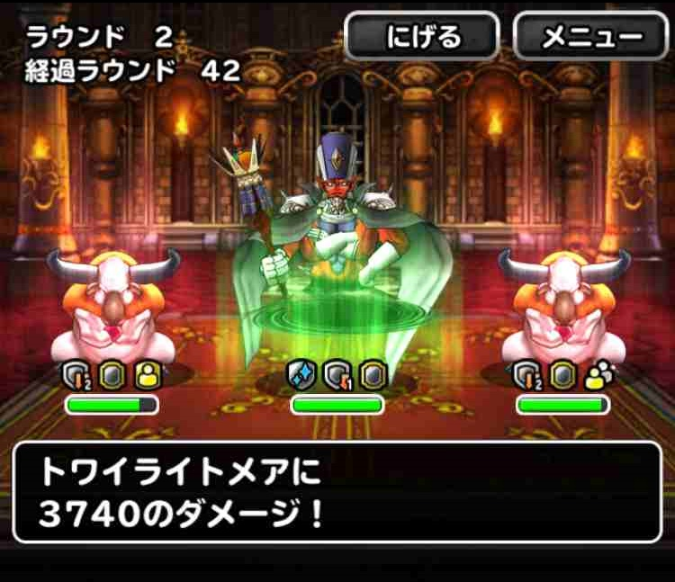 f:id:shohei_info:20170627170440j:plain
