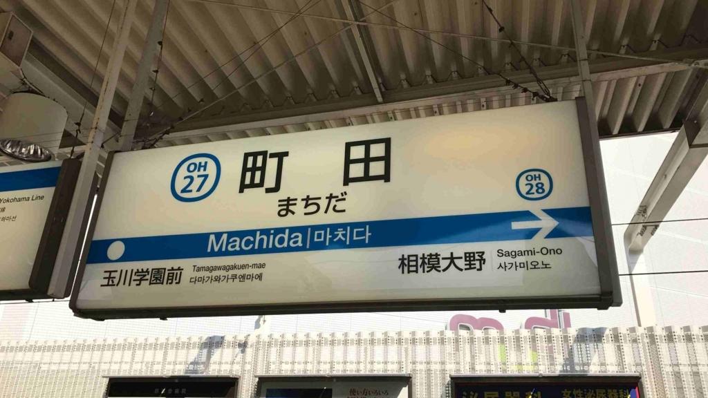 f:id:shohei_info:20170630130634j:plain