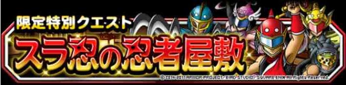 f:id:shohei_info:20170630203157j:plain