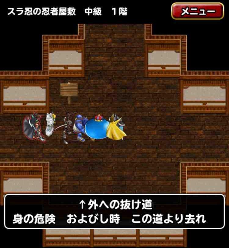 f:id:shohei_info:20170630204340j:plain