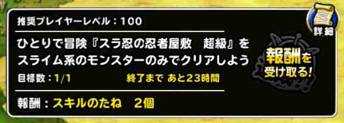 f:id:shohei_info:20170701083040j:plain