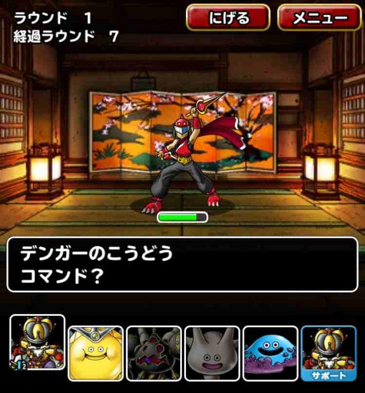 f:id:shohei_info:20170701085648j:plain