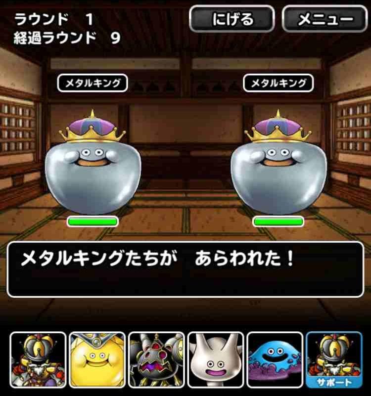 f:id:shohei_info:20170701085705j:plain