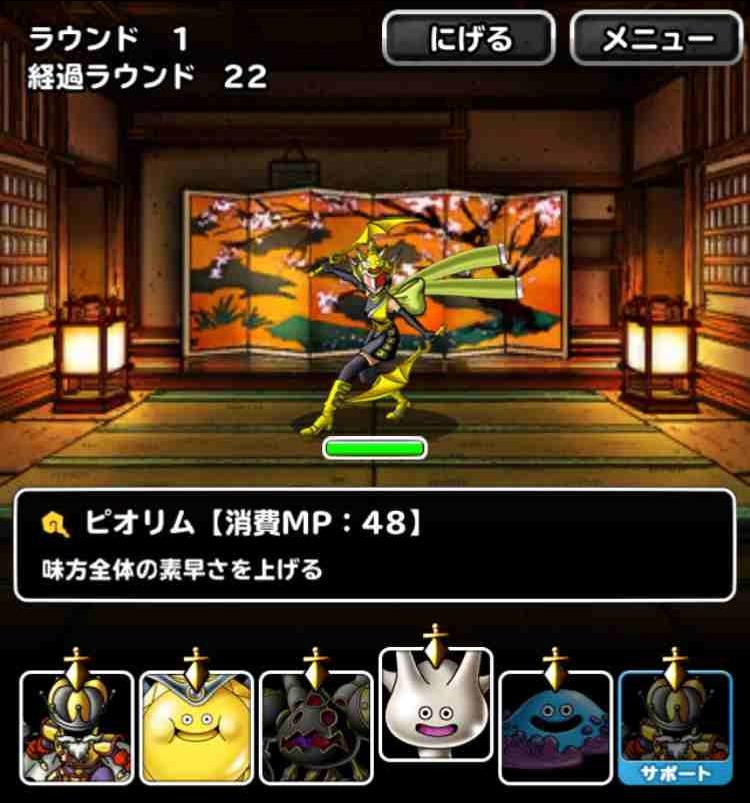 f:id:shohei_info:20170701085728j:plain