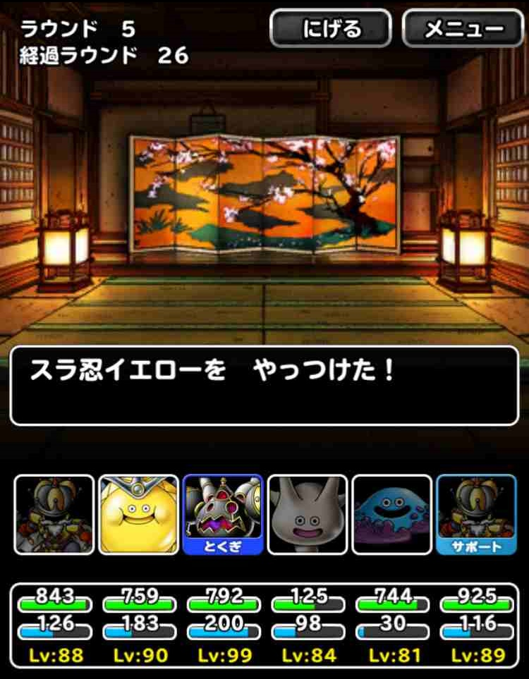 f:id:shohei_info:20170701090301j:plain