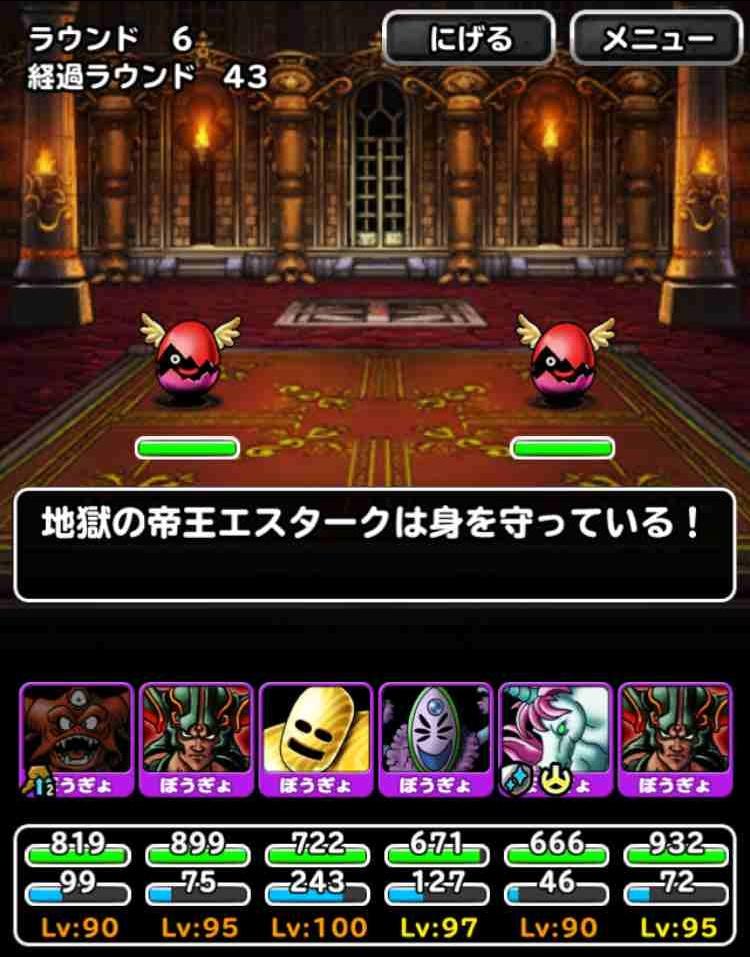 f:id:shohei_info:20170705160618j:plain
