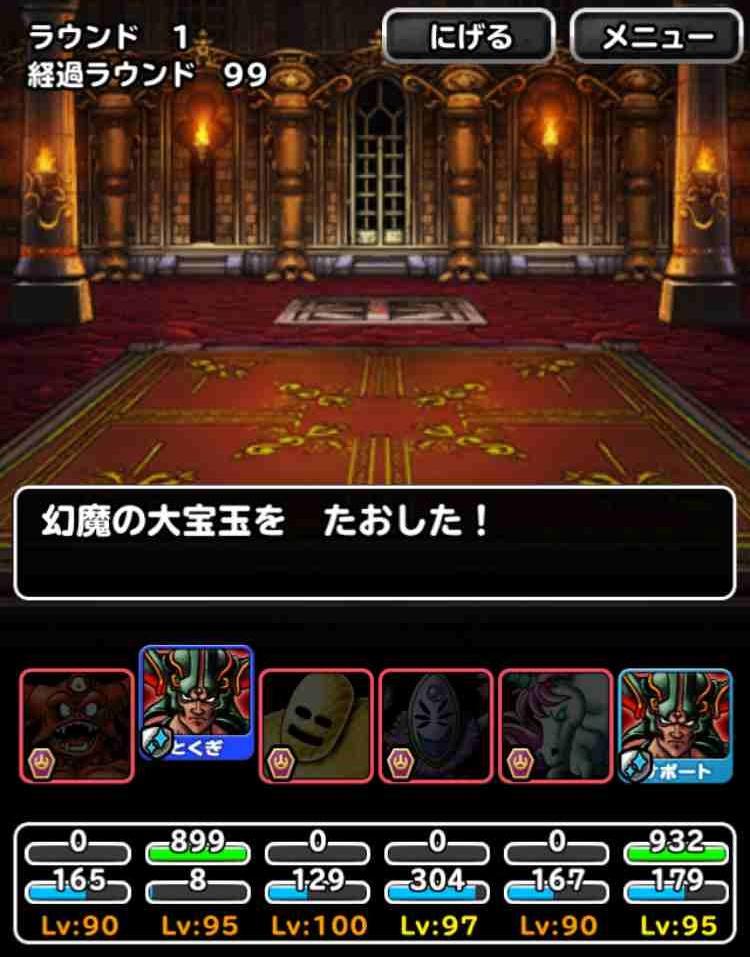 f:id:shohei_info:20170705162200j:plain