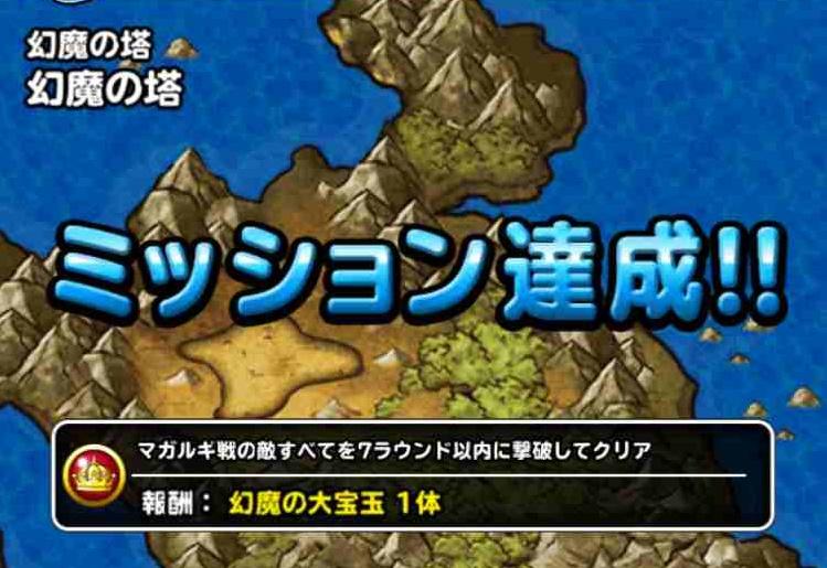 f:id:shohei_info:20170705162312j:plain