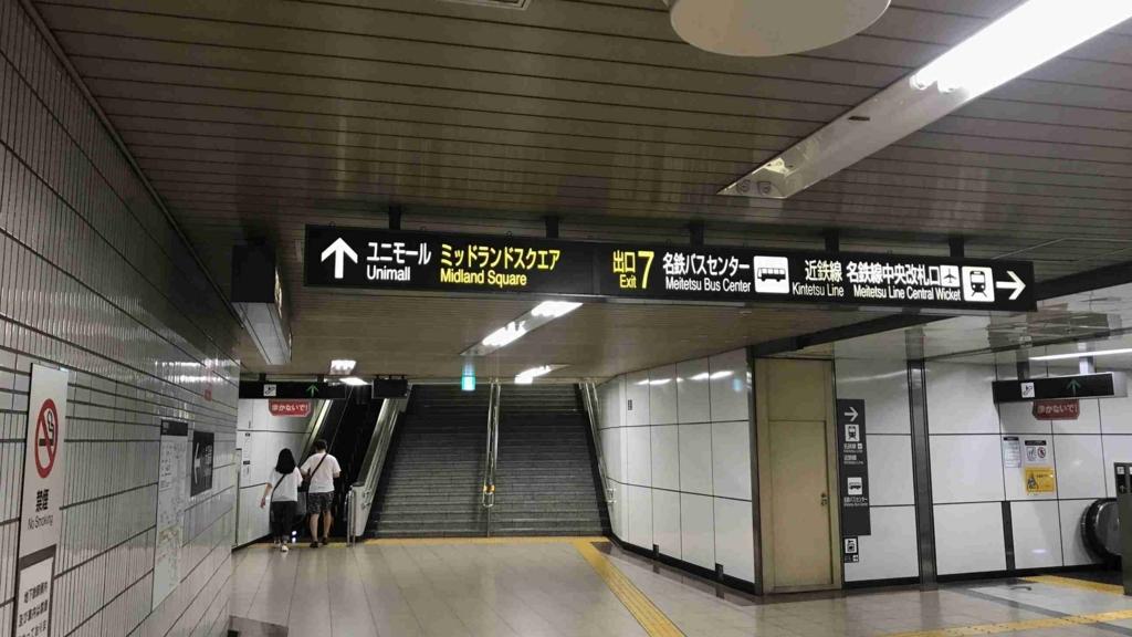f:id:shohei_info:20170709120145j:plain