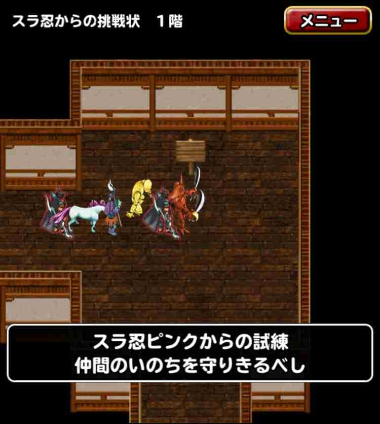 f:id:shohei_info:20170710165005j:plain