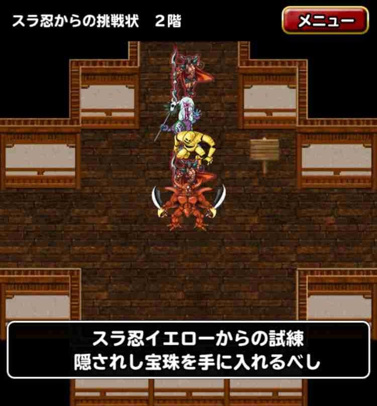 f:id:shohei_info:20170710165335j:plain