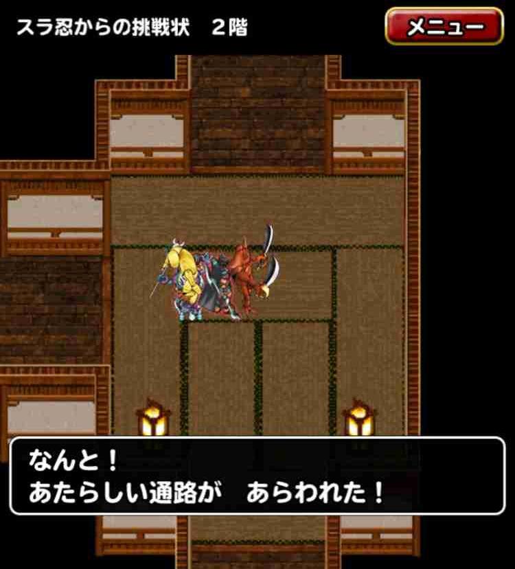 f:id:shohei_info:20170710165440j:plain
