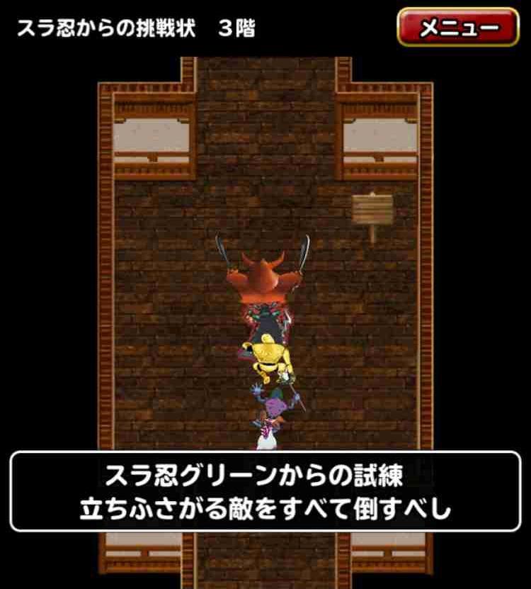 f:id:shohei_info:20170710165611j:plain