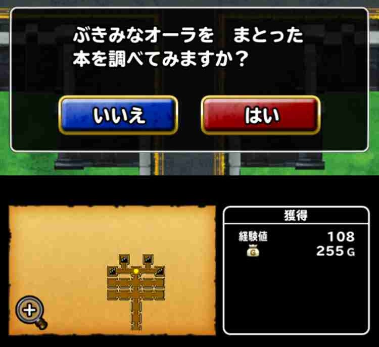 f:id:shohei_info:20170711093423j:plain