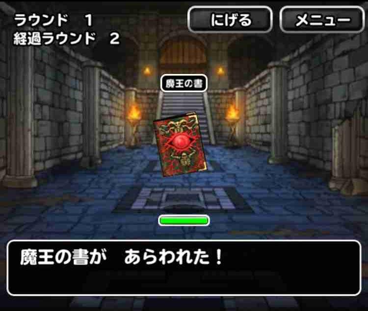 f:id:shohei_info:20170711093457j:plain
