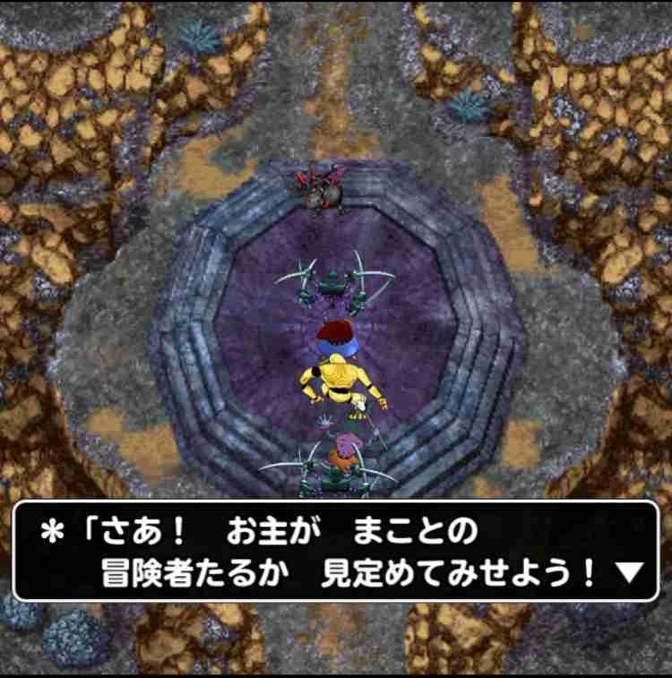 f:id:shohei_info:20170711095549j:plain