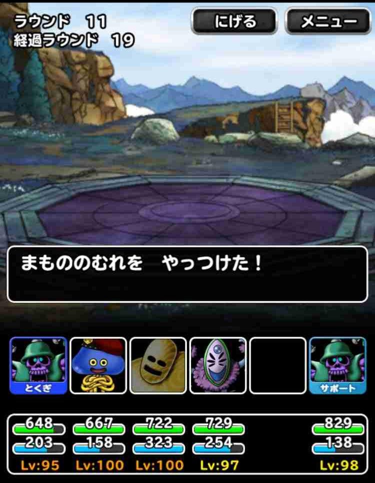 f:id:shohei_info:20170711100526j:plain