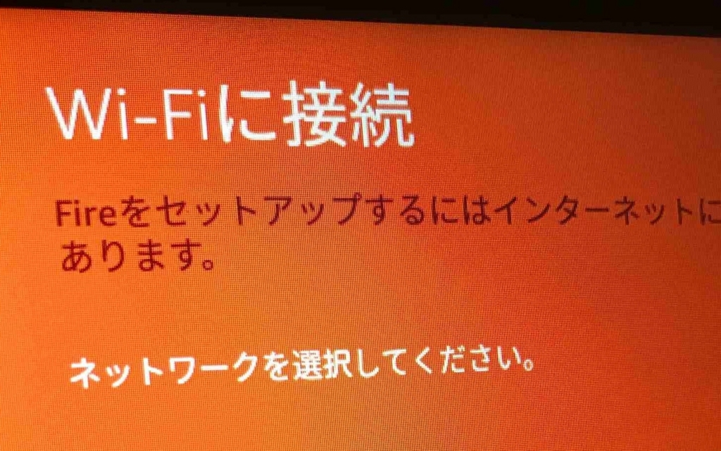 f:id:shohei_info:20170714153525j:plain